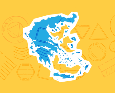 Shop from abroad! Delivered to Greece!