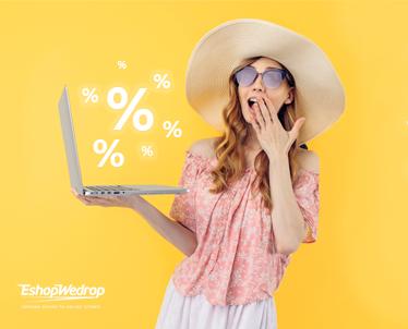 Προσφορές Ιουλίου – Αποκλειστικά στο EshopWedrop